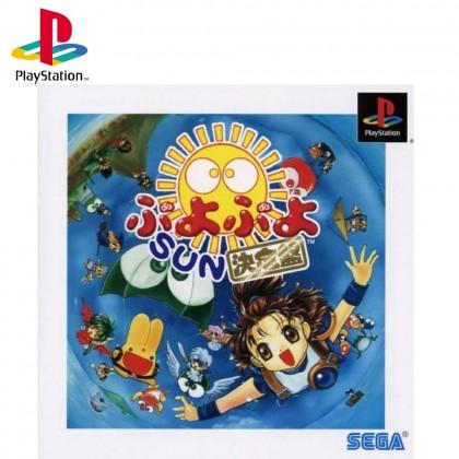 PS Puyo Puyo Sun: Ketteiban